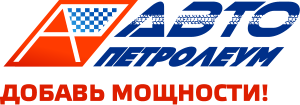 ООО «Автопетролеум»